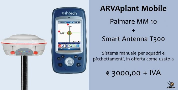 ARVAplant Mobile